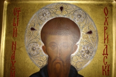 "Bartholomew I Ecumenical Patriarch of Constantinople ""Sv.Naum Ohridski"" Courtesy of Monastery ""St. John the Baptist - Bigorski""for the Museum ""Aja Sofija"""