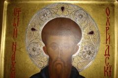 "Bartholomew I Ecumenical Patriarch of Constantinople ""Sv.Naum Ohridski"" Courtesy of Monastery ""St. John the Baptist - Bigorski""for the Museum ""Aja Sofija"""